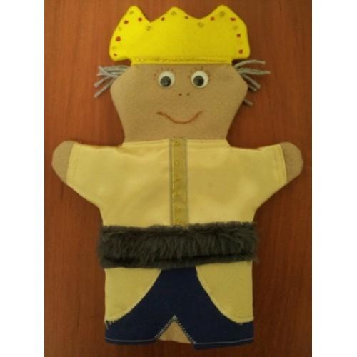 King Hand Puppet